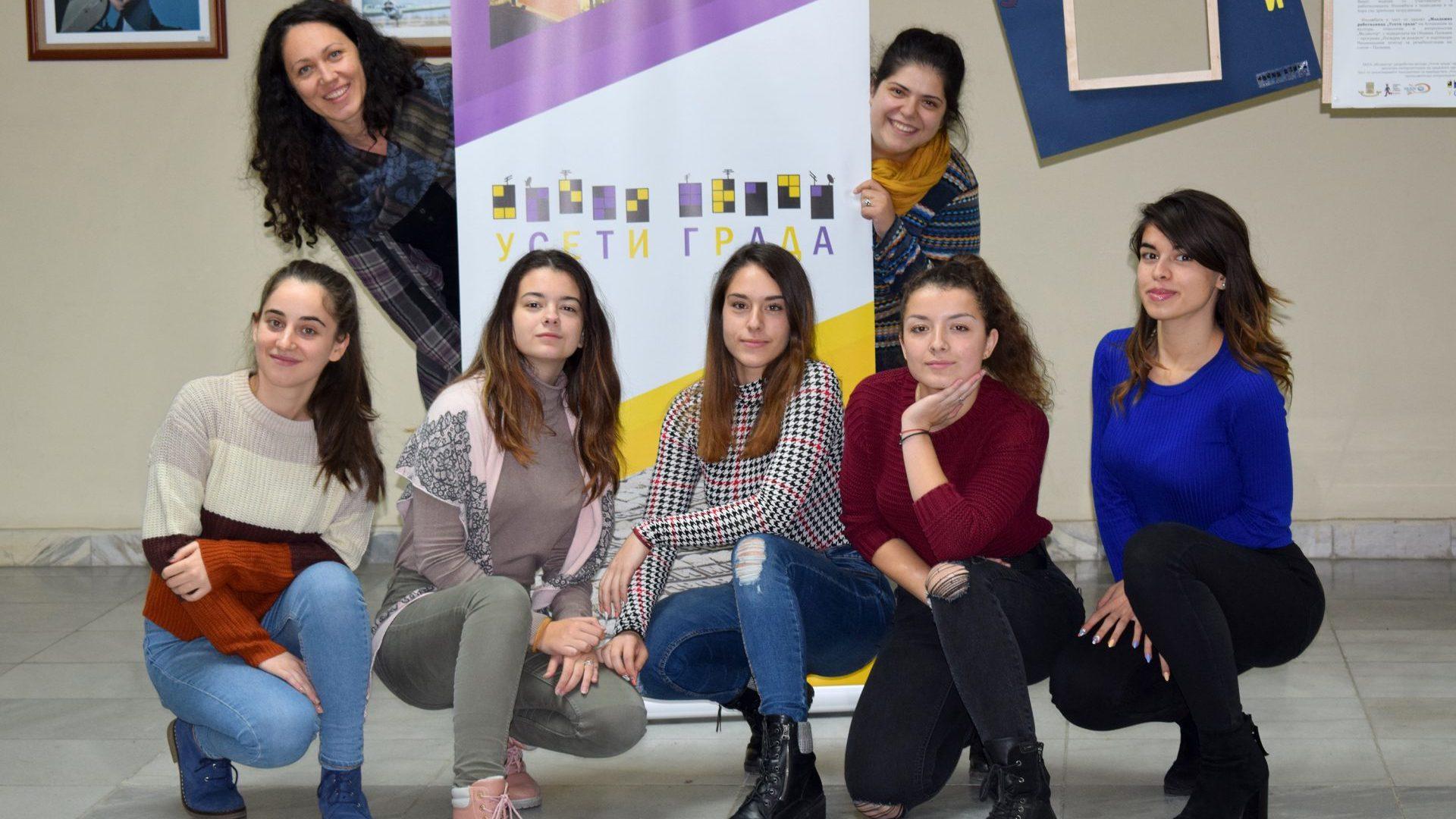 interaktivna-izlojba-bez-ramki-plovdivski-universitet