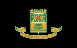 obshtina-plovdiv